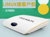 烟台云电脑代理商,福山云桌面免费,福山虚拟机系统服务商