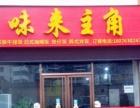 西乡塘区鲁班路东凯国际 酒楼餐饮 商业街卖场