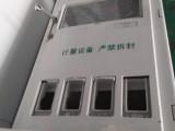 标准电表箱尺寸 电表箱模具尺寸是多少?