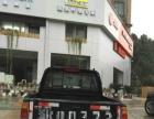 江铃宝典2009款 2.8T 手动 两驱柴油GL 车况精品,皮卡