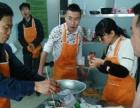 早餐夜宵培训 小吃技术培训 学习餐饮技术轻松致富