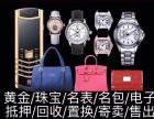 变卖黄金必看 -- 品牌老店揭秘广州黄金回收行业黑幕