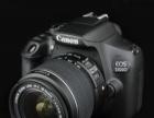 相机低价,满足你的摄影梦,佳能(EOS)1300D 入门单反