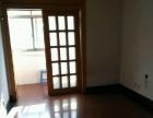 急售房东个人出售 裕园小区 3室2厅1卫