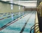 途睿健身游泳上东店 这个夏天让你如鱼得水!