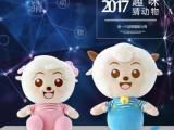 东莞毛绒玩具厂 玩具礼品 丨儿童玩具常识