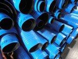 厂家直销PVC塑吸尘管普通蓝色橡胶伸缩软管通风管工业除尘弹簧管
