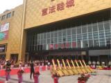杭州LED显示屏租赁资源,杭州活动策划哪里有的卖其实就这么简