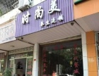 鑫焱小区 麟峰小学附近 正荣时代广场 沿街店面 随