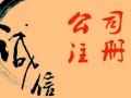 上海自贸区文化传播公司设立需要什么资料