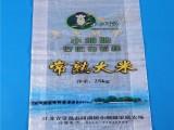 真强粮食编织袋 大米包装袋,厂家直销量大价优