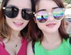 海南省海口斑美拉祛斑 淡化黑眼圈 眼袋