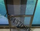 专业制作安装:三节趟-防蚊纱窗、纱门,来电优惠