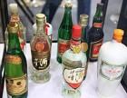 北京茅台酒回收,五粮液,名酒,拉菲,老酒,冬虫夏草