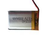促销拉卡拉电池|如何买专业的拉卡拉电池