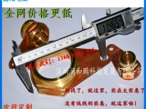 电缆终端头 BTTZ电缆接头厂家 **矿物质电缆终端头
