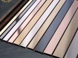 T型不锈钢线条圆角家具装饰条背景墙嵌条翻边金