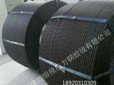供应武汉隆恒桥梁用预应力15.2钢绞线