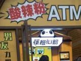 自动售货机代理要上哪买比较好 筷橙仙粉加盟无人售货机供应商