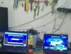 上门修电脑,路由器调试,网络布线,监控安装,数据恢复