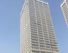 晋源周边 华润大厦 写字楼 75150平米