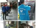 徐州油烟机 空调 洗衣机 热水器 专业深度清洗