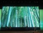 枝江户外LED显示屏价格制作厂家显示屏专业生产基地