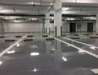 金安区有卖便宜地坪防尘漆吗车间水泥地面漆多少钱