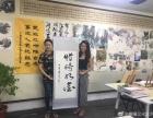 北京后沙峪绘画书法培训中心