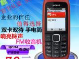 批发国产C1-00 双卡手机 QQ老人手机 最低价小手机 礼品促