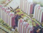 香江丽苑高层边套 158平 大户型 电梯房 证齐