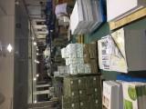 苏州印刷 品质印刷 艺术印刷