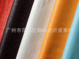 厂家直销皮料PVC革人造革编织纹装饰皮革草席纹8025#席卷天下