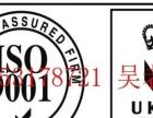 烟台高新企业,CE,商标注册,申请专利