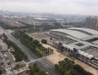 城东挑高9米台协国际商务广场办公室