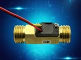 水流传感器厂家 首选佛山赛盛尔 循环水系统水流传感器