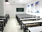 宁波海曙,鄞州做文员学电脑办公自动化轻松就业