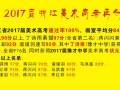 绍兴柯桥画室2018至2019届美术高考招生简章
