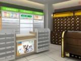 重庆药房店面装修 商业空间专业设计 免费设计