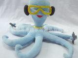 厂家出口 卡通章鱼毛绒玩具 定做八爪鱼毛绒公仔 仿真戴眼镜章鱼