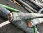 安阳电缆回收价格,安阳今日收购废电线电缆行情