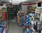 (个人)和平广场6号门正对超市转让 地段好 客源多