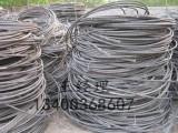 庆安县废旧电缆回收 庆安县 铝电缆回收
