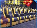 赤虎家具工厂 批发高端电影院vip沙发座椅 可送货上门安装