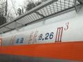 7吨油罐南京牌照