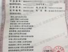 转让深圳建筑施工资质证书