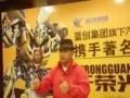 洗车人家加盟—中国汽车美容行业后市场一站式品牌