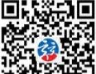 衡阳县企业建站服务(百竟建站)