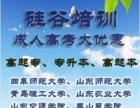 平面设计班,零基础教学点,济南槐荫张庄路附近!