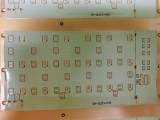 競國工廠 動態火焰燈燈條 LED線路板 軟燈帶